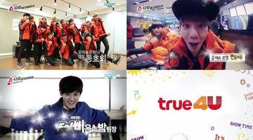 แฟนคลับ 12หนุ่ม EXO เตรียมเกาะหน้าจอช่อง True4U ให้ดี สิงหาคมนี้มีเฮ