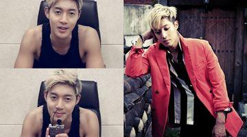 คิมฮยอนจุง เลื่อนวันแสดงคอนเสิร์ต KIM HYUN JOONG WORLD TOUR เป็น 24 ส.ค เพิ่มความฟิน ไฮทัช 1,000 ที่