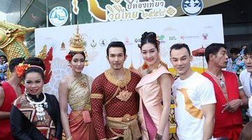 อั้ม จุ๋ย แพนเค้ก ร่วมขบวนเปิดงาน ปีท่องเที่ยววิถีไทย ๒๕๕๘ ยิ่งใหญ่อลังการ