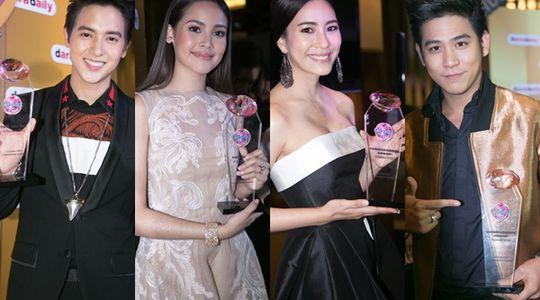 พอร์ช จุ๋ย คว้าดารานำแห่งปี Daradaily The Great Awards ครั้งที่ 4 ไปครอง