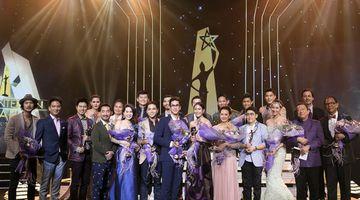 งานประกาศรางวัล Nine Entertain Awards 2015