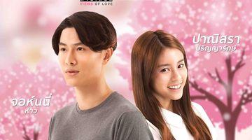 จิน-ตูน ดาวรุ่งหน้าใหม่กับเรื่องราวความรักที่ผลิบาน ในซีรีส์ชุดมิติรักผ่านเลนส์