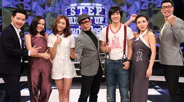 กวาง ฮัท แฮ็ค นิว เล่นเกมตัวเกร็ง!! ชิงของรางวัลใน Step Right Up ใครเก่ง...ใครได้