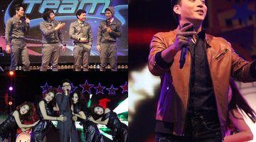 ช่อง 3 Power Team Concert ยกทัพความสนุกไปเสิร์ฟแฟนๆ ช่อง 3 กันที่ปักธงชัย