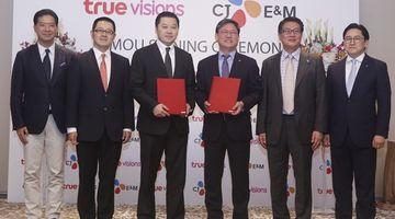 ทรูวิชั่นส์ กรุ๊ป จับมือ  ซีเจ อีแอนด์เอ็ม จัดตั้งบริษัทร่วมทุน เตรียมสร้างสรรค์คอนเทนท์ให้กระหึ่มทั่วเอเชีย