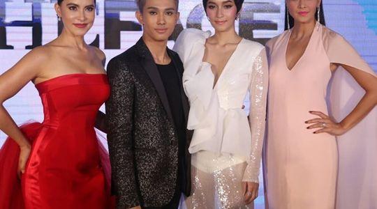เต้ กันตนา นำทัพ 3 ตัวแม่ ลูกเกด บี มาช่า นั่งเก้าอี้เมนเทอร์ เปิดตัว The Face Thailand ซีซั่น 3
