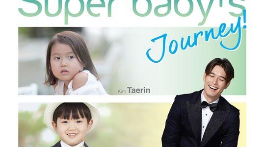 เอาใจแฟนคลับ!! Ricky Kim and Kids Fan Meeting in Bangkok 2016 :Super Baby's Journey