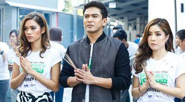 ป๋อ จียอน ติช่า นำทีมนักแสดงบวงสรวง Journey The Series แก๊งเฟี้ยวเที่ยวทั่วไทย