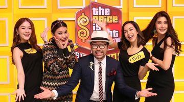ซาร่า นำทีมสาวสวยสายฮา พกดวงช่วยผู้ชมทายราคา ใน The Price Is Right Thailand