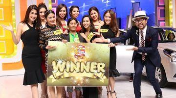 แจ็คพอตแตก!! 4 สาว อาสาเป็นเจ๊ดันช่วยผู้โชคดีคว้าแจ็คพอต ใน The Price is Right Thailand