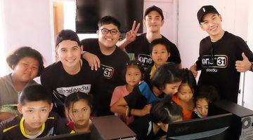 กัน โดม ตั้ม แคน ส่งมอบความสุข!! ให้พี่น้อง กาญจนบุรี