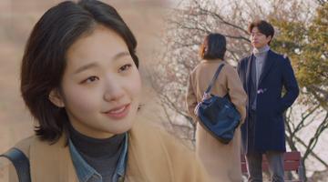 กงยู โชว์สวีทขอ คิมโกอึน แต่งงาน