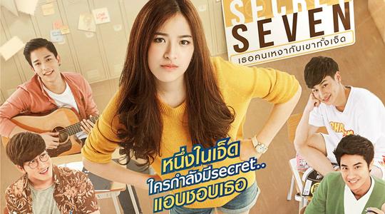 ปันปัน ประกบ 7 หนุ่มฮอต ส่งความฟินใน Secret Seven เธอคนเหงากับเขาทั้งเจ็ด