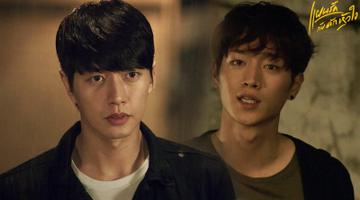 หวิดวางมวย!! พัคแฮจิน หึงหนักสั่งห้าม ซอคังจุน เข้าใกล้ คิมโกอึน