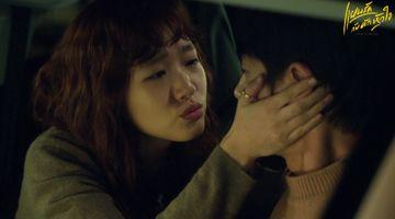 คิมโกอึน จัดเต็ม พัคแฮจิน ขอจูบจริง