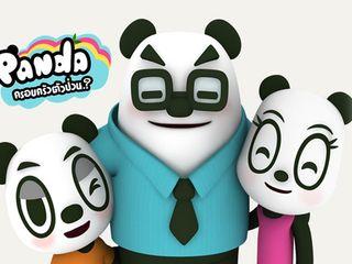 Papa Panda ครอบครัวตัวป่วน?