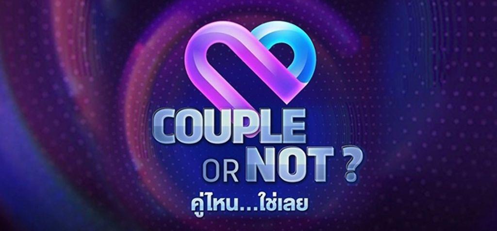Couple or Not? คู่ไหน.. ใช่เลย