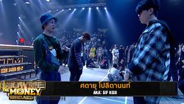 Dif Kids: Face to Face - SMTM