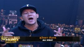 Bigbest: Face to Face - SMTM