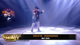 6zax: Ring Of Fire - SMTM