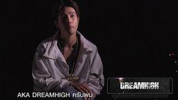 DREAMHIGH: Special Interview - SMTM