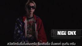 NICECNX: Special Interview - SMTM