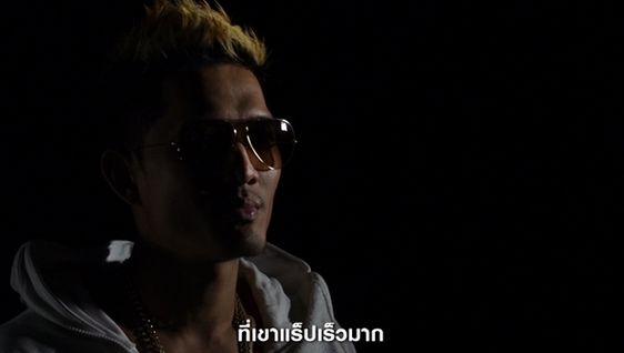 Torded : Special Interview - SMTM