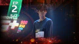 ดูย้อนหลัง Show me the money EP2 (5/7) - SMTM Espisode 2 (5/7)