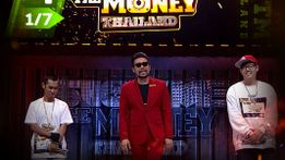 ดูย้อนหลัง Show me the money EP4 (1/7) - SMTM Episode 4 (1/7)
