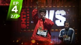 ดูย้อนหลัง Show me the money EP4 (2/7) - SMTM Episode 4 (2/7)