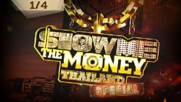 ดูย้อนหลัง Show me the money Special EP (1/4) - SMTM Special EP (1/4)