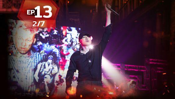 ดูย้อนหลัง Show me the money EP13 (2/7) - SMTM Episode 13 (2/7)
