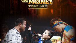 ดูย้อนหลัง Show me the money EP9 (1/7) - SMTM Episode 9 (1/7)