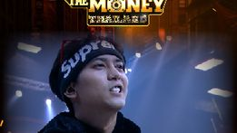 ดูย้อนหลัง Show me the money EP1 (4/7) - SMTM Episode 1 (4/7)
