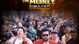 ดูย้อนหลัง Show me the money EP1 (2/7) - SMTM Episode 1 (2/7)
