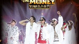 ดูย้อนหลัง Show me the money EP13 (5/7) - SMTM Episode 13 (5/7)