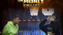 ดูย้อนหลัง Show me the money EP5 (4/7) - SMTM Episode 5 (4/7)