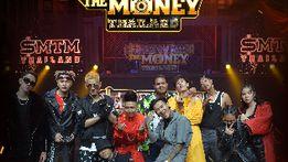 ดูย้อนหลัง Show me the money EP8 (6/7) - SMTM Episode 8 (6/7)