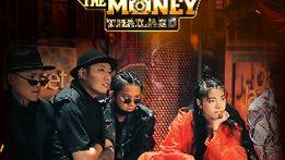 ดูย้อนหลัง Show me the money EP8 (1/7) - SMTM Episode 8 (1/7)
