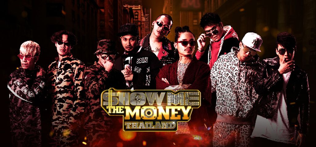 Show me the money Thailand ดูย้อนหลัง Show me the money EP13 (5/7) - SMTM Episode 13 (5/7)
