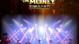 ดูย้อนหลัง Show me the money EP1 (3/7) - SMTM Episode 1 (3/7)