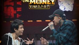 ดูย้อนหลัง Show me the money EP4 (3/7) - SMTM Episode 4 (3/7)