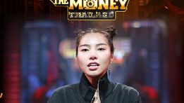 ดูย้อนหลัง Show me the money EP9 (7/7) - SMTM Episode 9 (7/7)
