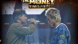 ดูย้อนหลัง Show me the money EP5 (5/7) - SMTM Episode 5 (5/7)