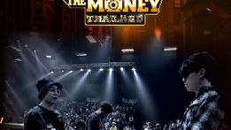 ดูย้อนหลัง Show me the money EP1 (7/7) - SMTM Episode 1 (7/7)