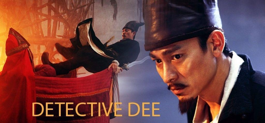 Detective Dee Mystery of the Phantom Flame ตี๋เหรินเจี๋ย ดาบทะลุคนไฟ