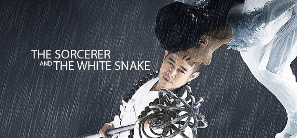 The Sorcerer and the White Snake ตำนานเดชนางพญางูขาว