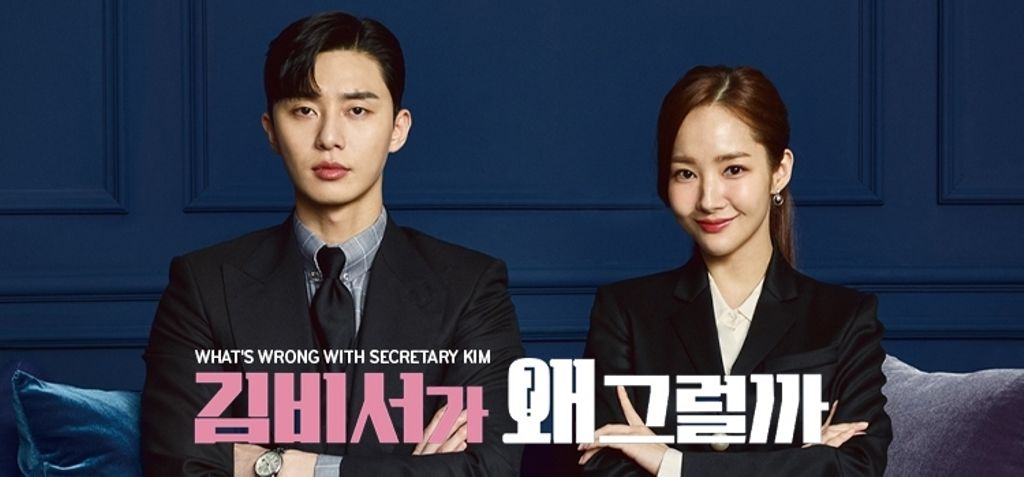 What's Wrong with Secretary Kim What's Wrong with Secretary Kim ตอนที่ 15