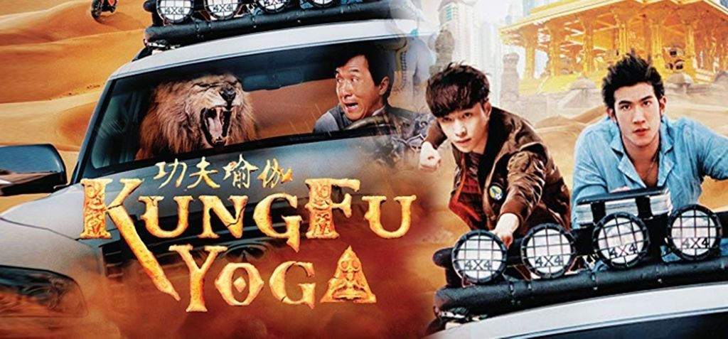 KungFu Yoga โยคะสู้ฟัด