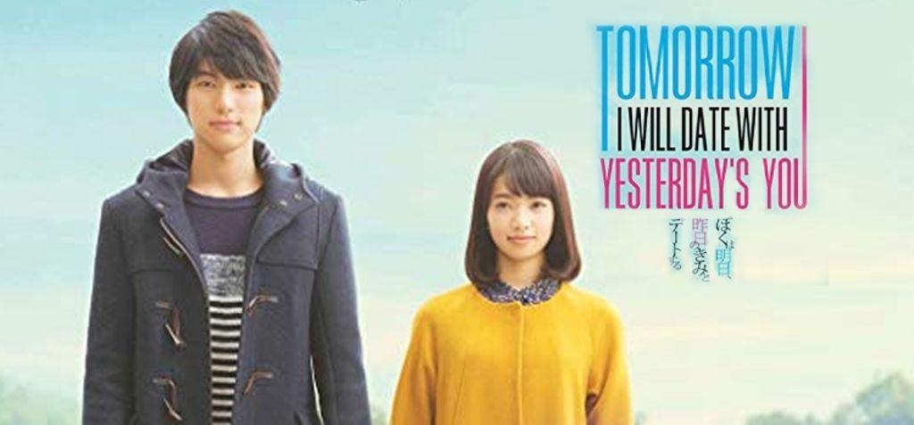 Tomorrow I Will Date With Yesterday's You พรุ่งนี้ผมจะเดตกับเธอคนเมื่อวาน